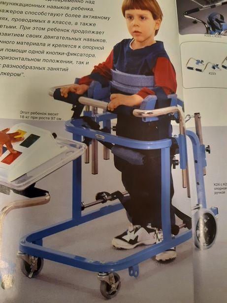 тренажер для ходьбы,вертикализатор( ДЦП,инсульт) Аренда