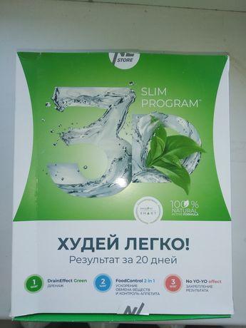 3d Slim программа для похудения