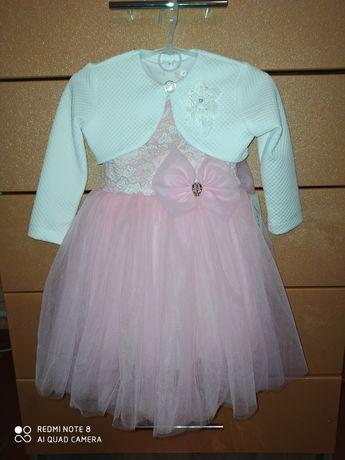 Нарядне плаття для святкування рочку