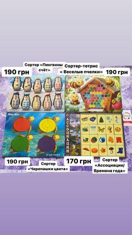 Развивающие детские деревянные игрушеи, пазлы,сортер, вкладыши