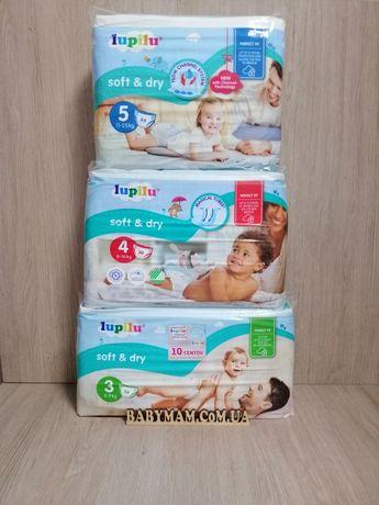 Подгузники Lupilu Soft dry Памперсы Лупилу Премиум