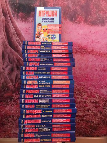 Книги (большая семейная инциклопедия)