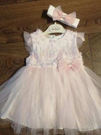 Sukieneczka rozmiar 86-92