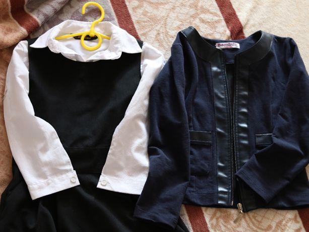Готовая школьная форма (блуза, 2 сарафана, пиджак)
