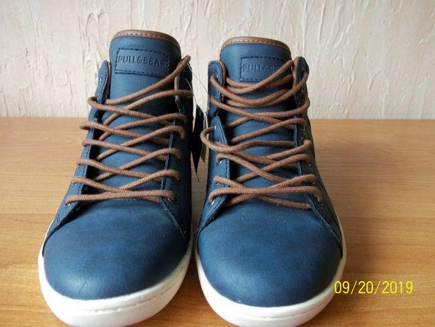 Buty chłopięce- nowe