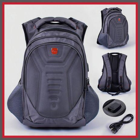 Рюкзак ранец школьный, 1 отделение, 2 кармана, защитный бампер, USB