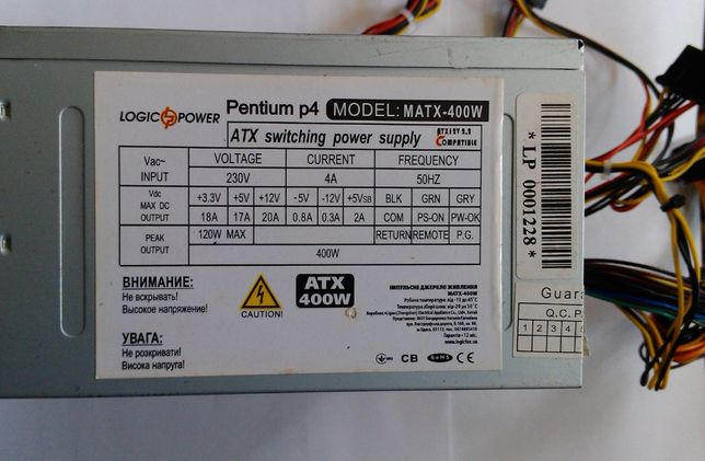 Блок питания LogicPower 400W