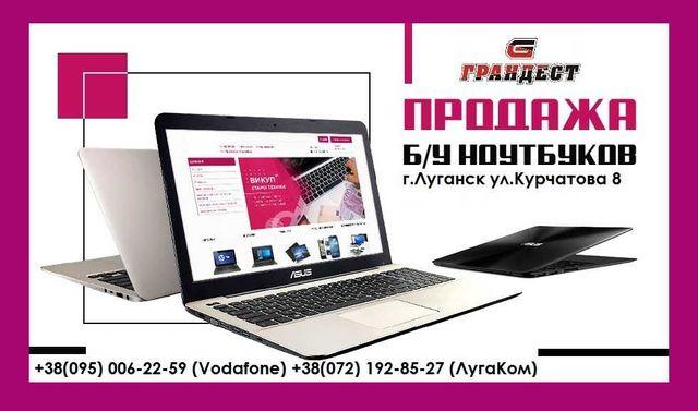Ноутбук в отличном состоянии ASUS с Магазина 16000 рублей