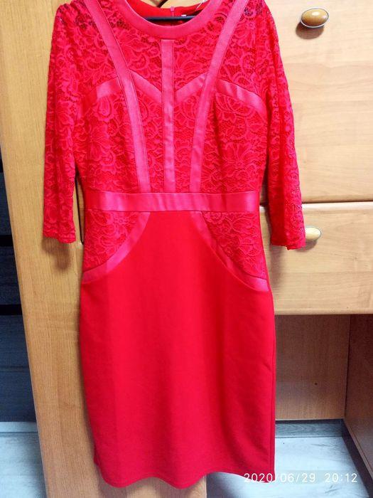Плаття,сукня Красилов - изображение 1
