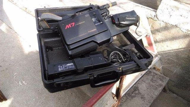 Kamera VHS.