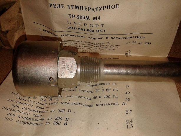 Реле температурное ТР-200М М4.