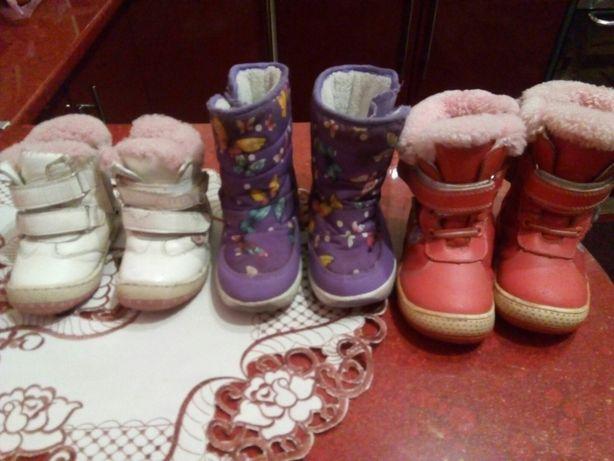 Продам зимню обув на дівчинку