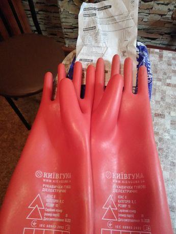 Продам диалектические рукавицы