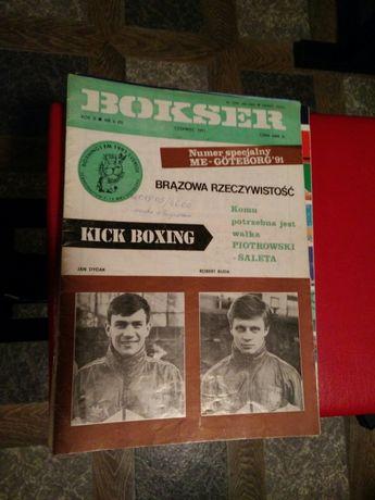 Bokser 1991 r. magazyn Mistrzostwa Europy Goeteborg 91