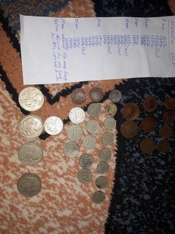 Різні монети СССР