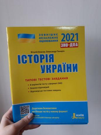 ЗНО 2021 тестові завдання