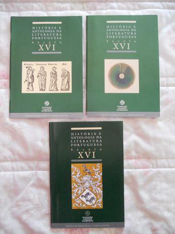 História da Antologia da Literatura Portuguesa – Século XVI