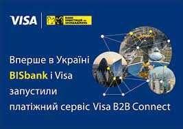 Електронні Банківські гарантії всіх видів БЕЗ ВІДВІДУВАННЯ БАНКУ !!!