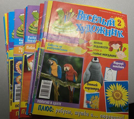 Веселый художник журналы и набор для красок