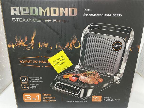 Контактный электрогриль Redmond RGM-M805