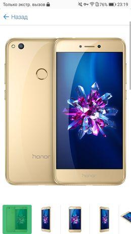 Телефон Huawei Honor 8 lite новый