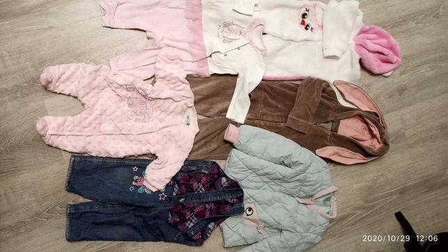 Детская одежда оптом кол-60штук