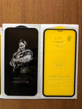 Защитное стекло на iphone, айфон 3D 4D 5D 5 6s 7 8 + plus Хs MAX 11pro