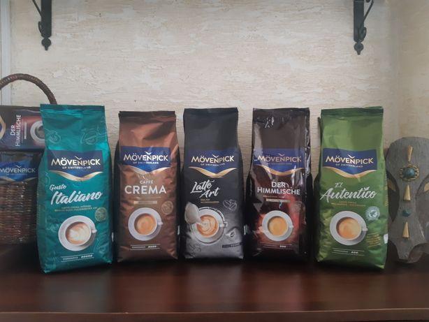 Кофе зерно/молотый MOVENPICK -- 1кг/500г