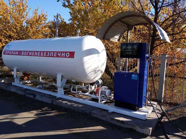 Газовая заправка+газовый наполитель