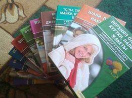 книги про вязання