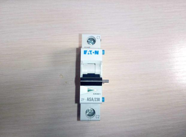 Продам расцепитель шунтовый ZP-ASA/230