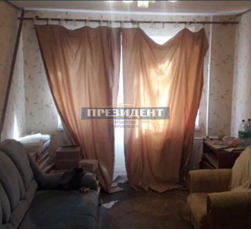 Продам 1 комнатную квартиру в Малиновском районе! 25 000 у.е.!!
