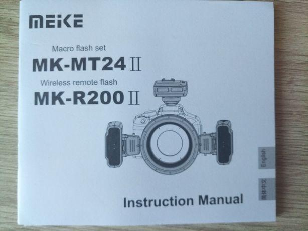 Фотовспышки МК-R 200II для Canon