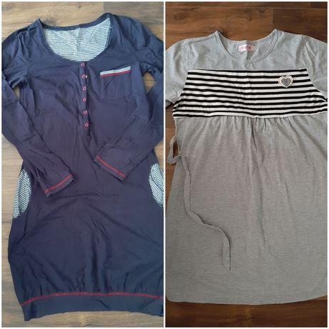 Koszule do karmienia/ciążowe rozmiar S i XXL