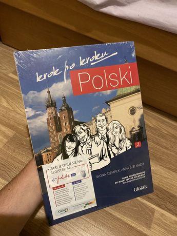 Книга для вивчення польської мови