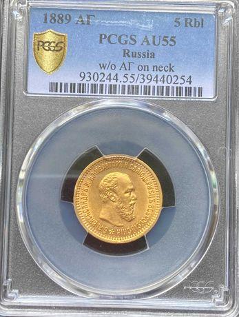 Złota moneta 5 Rubli 1889 r. Rosja PCGS AU 55
