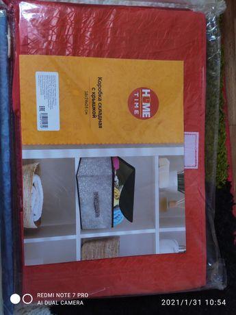 Продам коробка складная и блокноты подарочные