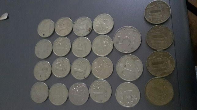 1 рубль 2 рубля 5рублей 10 рублей