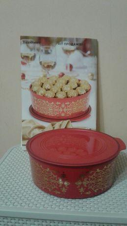 Екологічний посуд