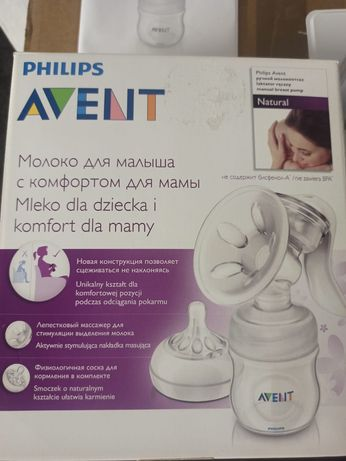 Laktator ręczny Natural Avent Philips