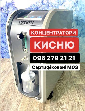 Кислородный концентратор 5 литров в мин. медицинский OXYGEN Новый 93%
