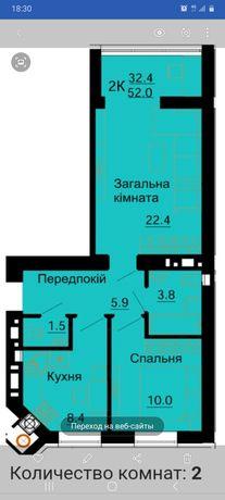 Квартира 2 к, дом сдан жк Львовский маеток