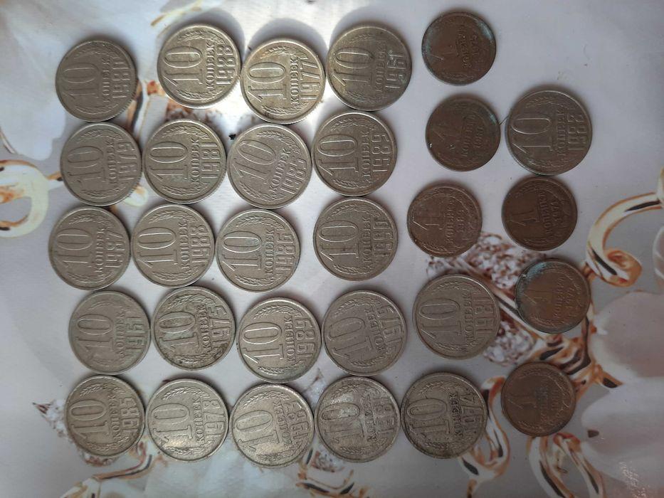 Продам монети ссср Великий Бычков - изображение 1