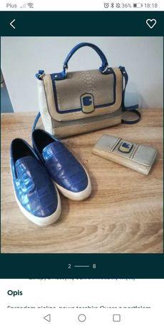 OKAZJA Guess torebka portfel buty
