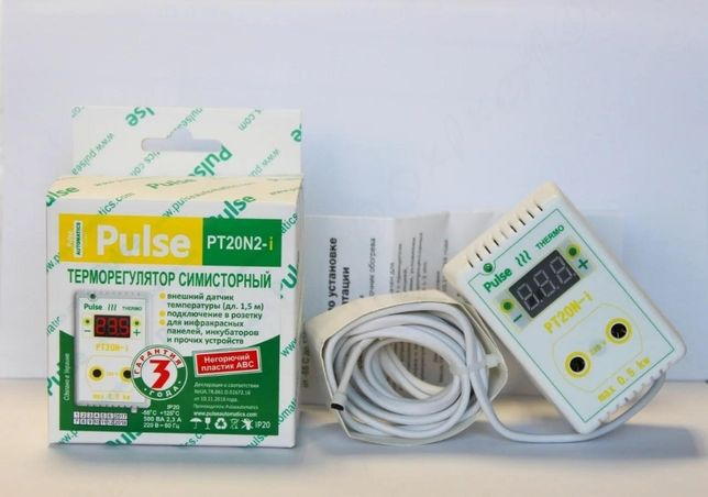 Цифровой Терморегулятор PULSE PT20-N2-і