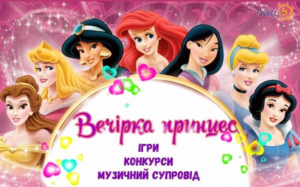 Вечеринка для детей, праздник, аниматоры, dj Буча - изображение 1