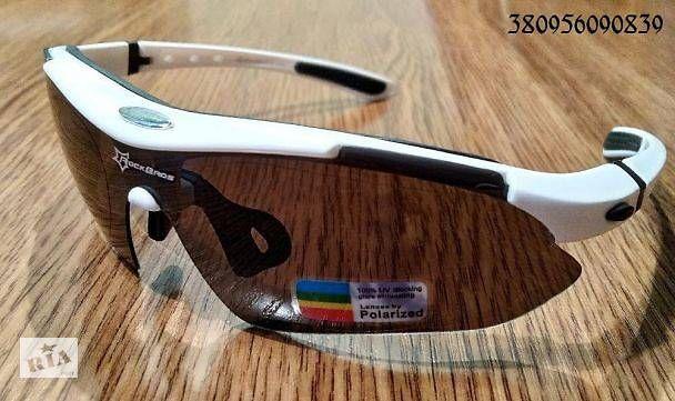 Велосипедные спортивные вело очки RockBros 5 линз защитные велоочки
