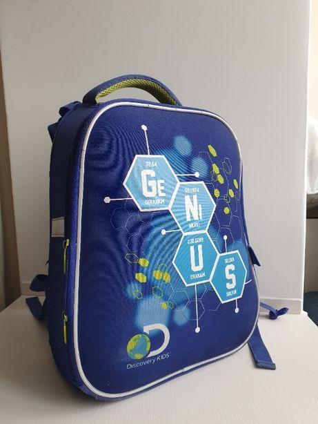 Рюкзак школьный каркасный Discovery KITE для мальчика