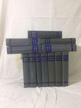 Жюль Верн,собр.сочинений 12томов,1960г,куда вошли лучшие произведения.