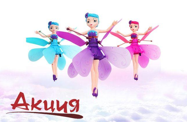 Кукла летающая от руки фея сенсорная прицесса с крыльями эльфийка